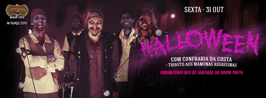 halloween-curitiba-crossroads